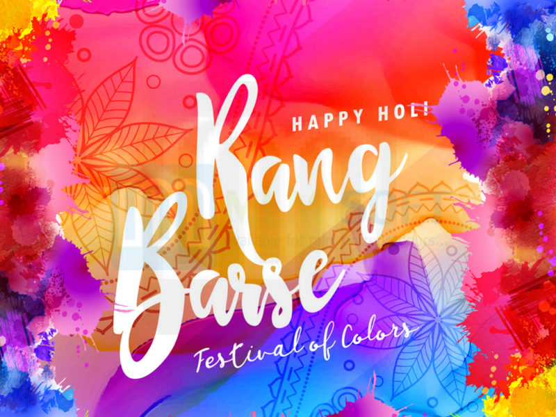 Wishing you a Happy Holi the festival of colors