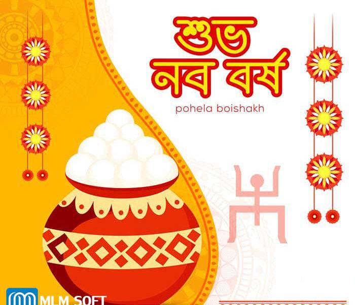 Happy Pohela Boishakh